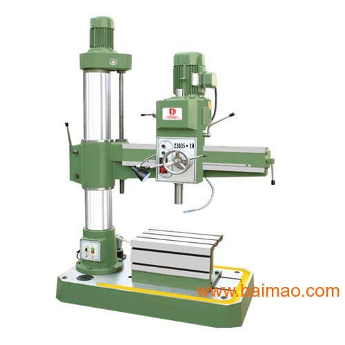 摇臂钻床使用方法,安全操作摇臂钻机械行业专用摇臂钻