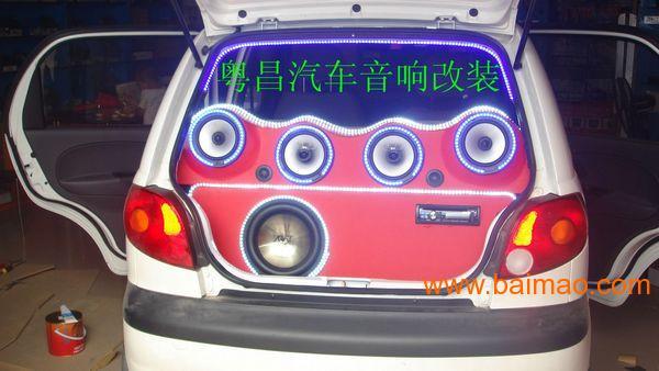 卖CD碟片汽车音响改装,卖CD碟片汽车音响改装生产厂家,卖CD碟高清图片