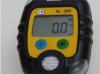磷化氢气体报警仪/郑州大公仓储sell/磷化氢发生器/磷