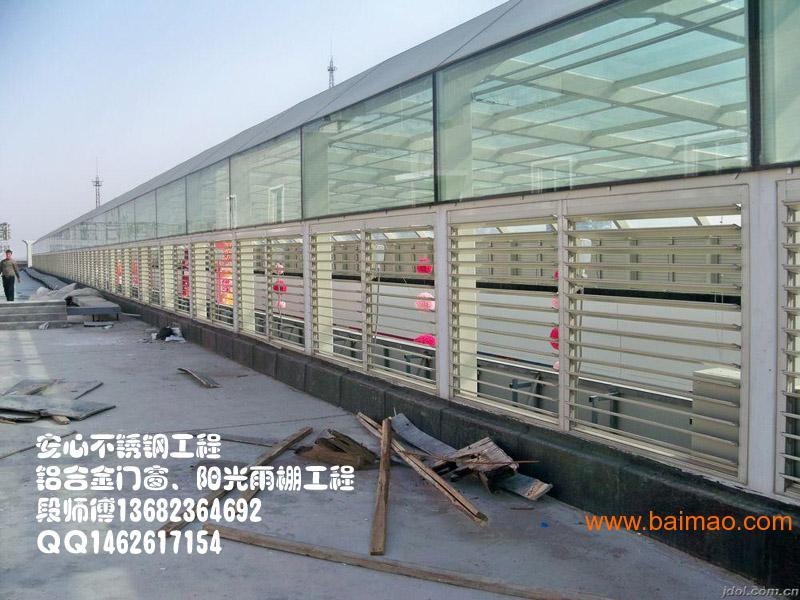 深圳布吉阳光雨棚/安徽工程大学公益微电影