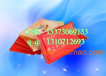 内蒙古广告钱夹纸厂家,内蒙古广告钱夹纸厂家生产厂家,内蒙古广告钱夹纸厂家价格