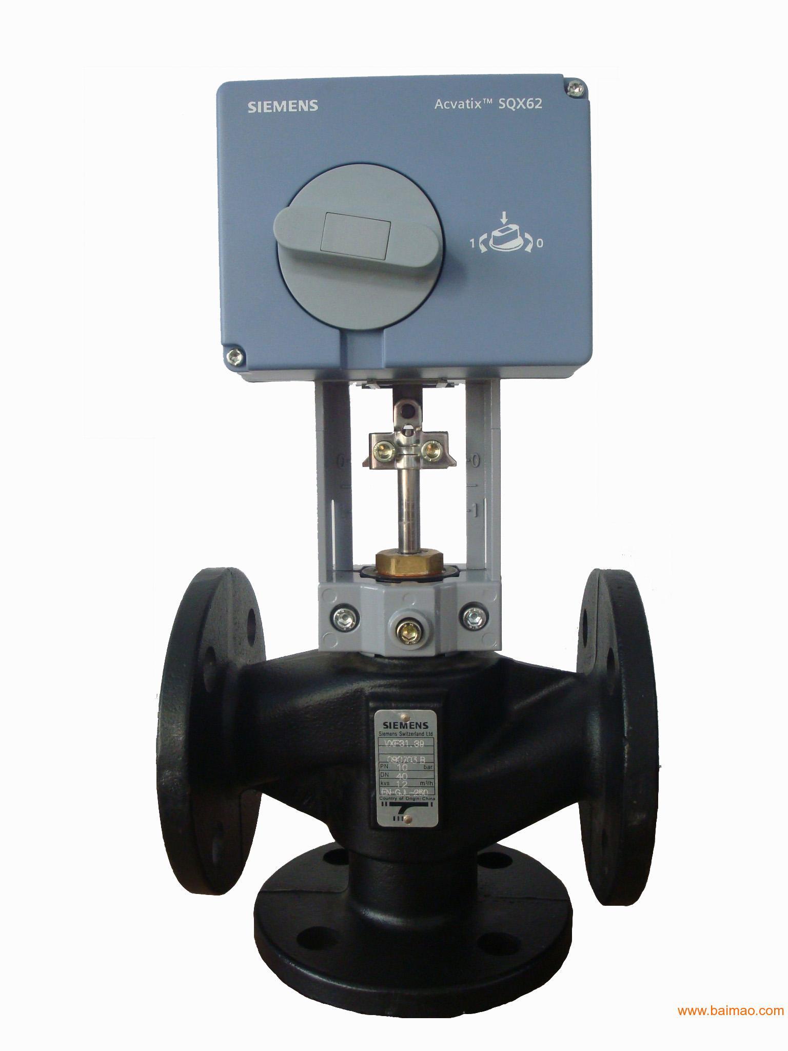 西门子温控阀 电动液压温控阀 比例积分调节阀温控阀图片
