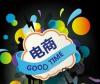武汉立维思淘宝天猫网店代运营服务