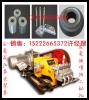 高压注浆泵配件压环压母 高压泥浆泵厂家报价