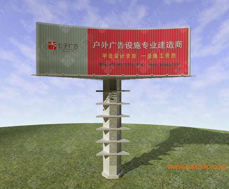 保定户外单立柱广告牌制作,大广高速高阳出入口处.图片