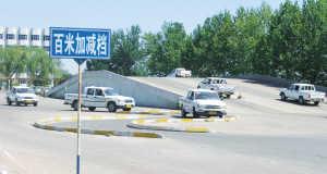 海沧培训汽车中心