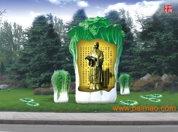 大型景观雕塑批发–大型景观雕塑厂家–大型景观雕塑供应商