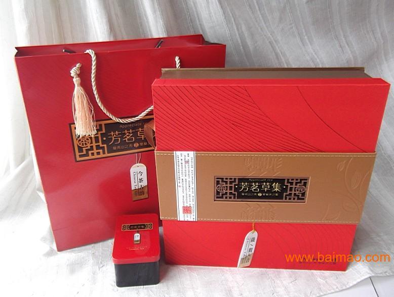 厦门红地汇礼盒--芳茗草集