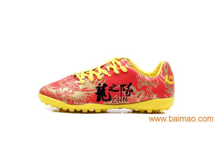 深圳优质的极途竞技专业青少年儿童足球鞋-龙