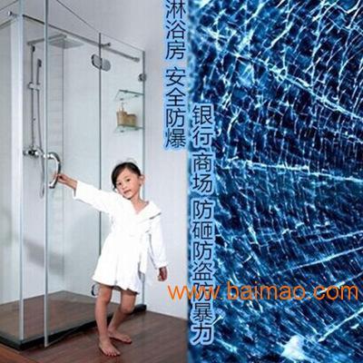 厦门玻璃贴膜-安全膜