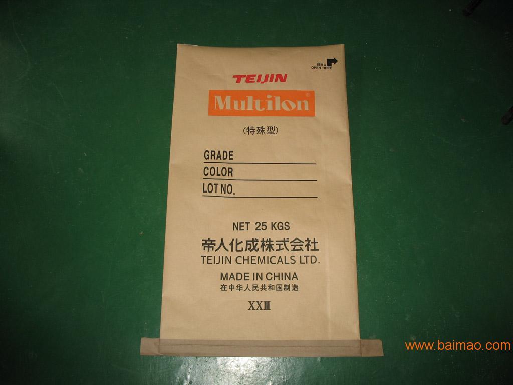 供应安徽牛皮纸包装袋、安徽纸塑复合袋、安徽方底袋