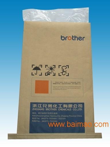 河北包装袋、山东包装袋、20公斤包装袋