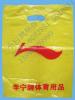 订做环保手提袋 纸袋纸盒纸杯 塑料袋