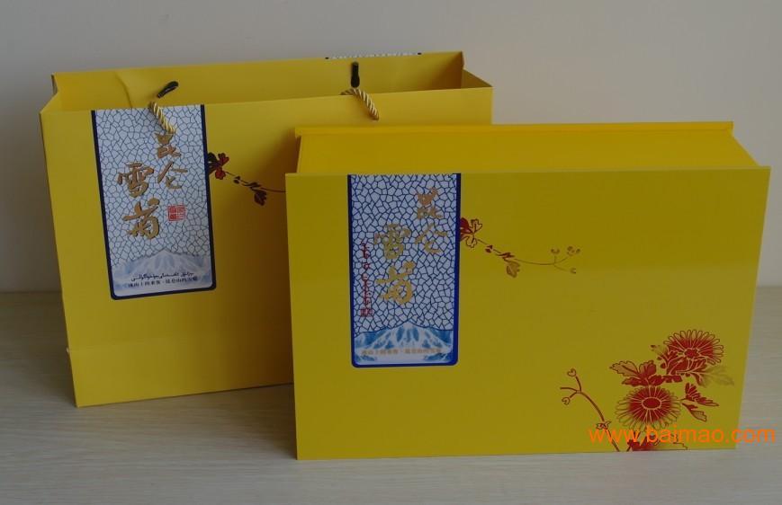 厦门红地汇---昆仑雪菊茶叶包装盒