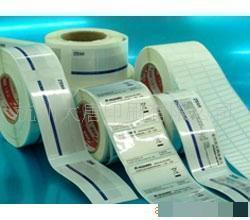 厦门条形码打印标签批发、不干胶加工 7562565