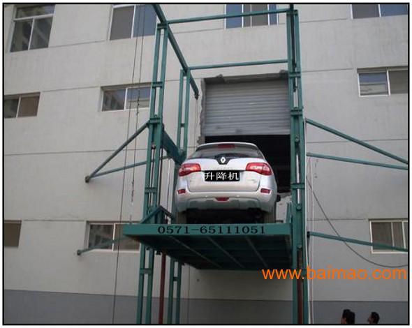 杭州|萧山|嘉兴|液压汽车升降机图片