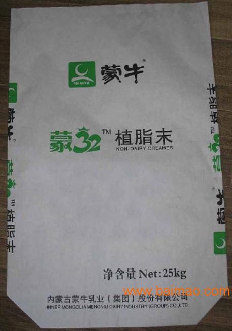 供应颜料包装袋