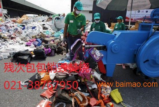 蘇州殘次假冒服裝銷毀焚燒,大批殘次服裝焚燒費用