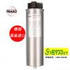 LKT12.5-440-DP电容