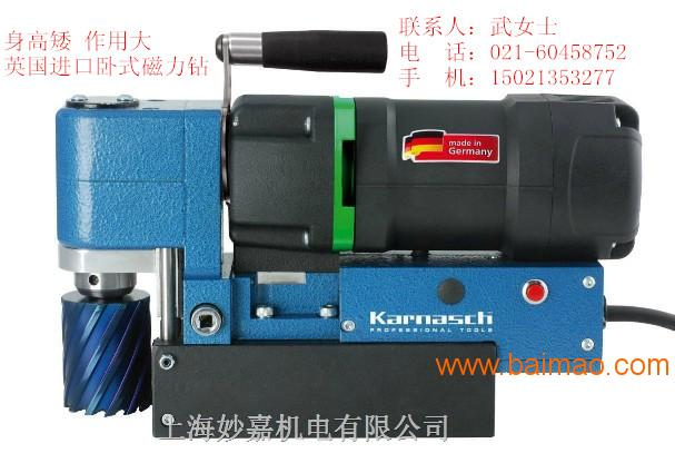 供应进口麦格小型卧式磁力钻MDLP45