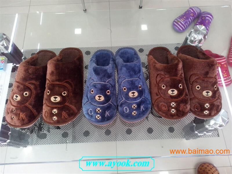 2013年新款棉拖鞋批发卡通棉拖鞋毛绒棉拖鞋情侣鞋