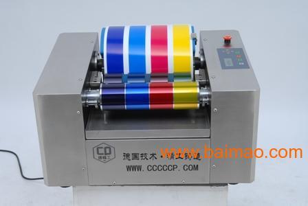 以下供应专色油墨打样机是由佛山陈鹏机电有限公司提供的,如果您对