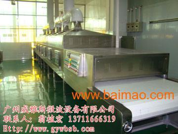 江蘇化工干燥機
