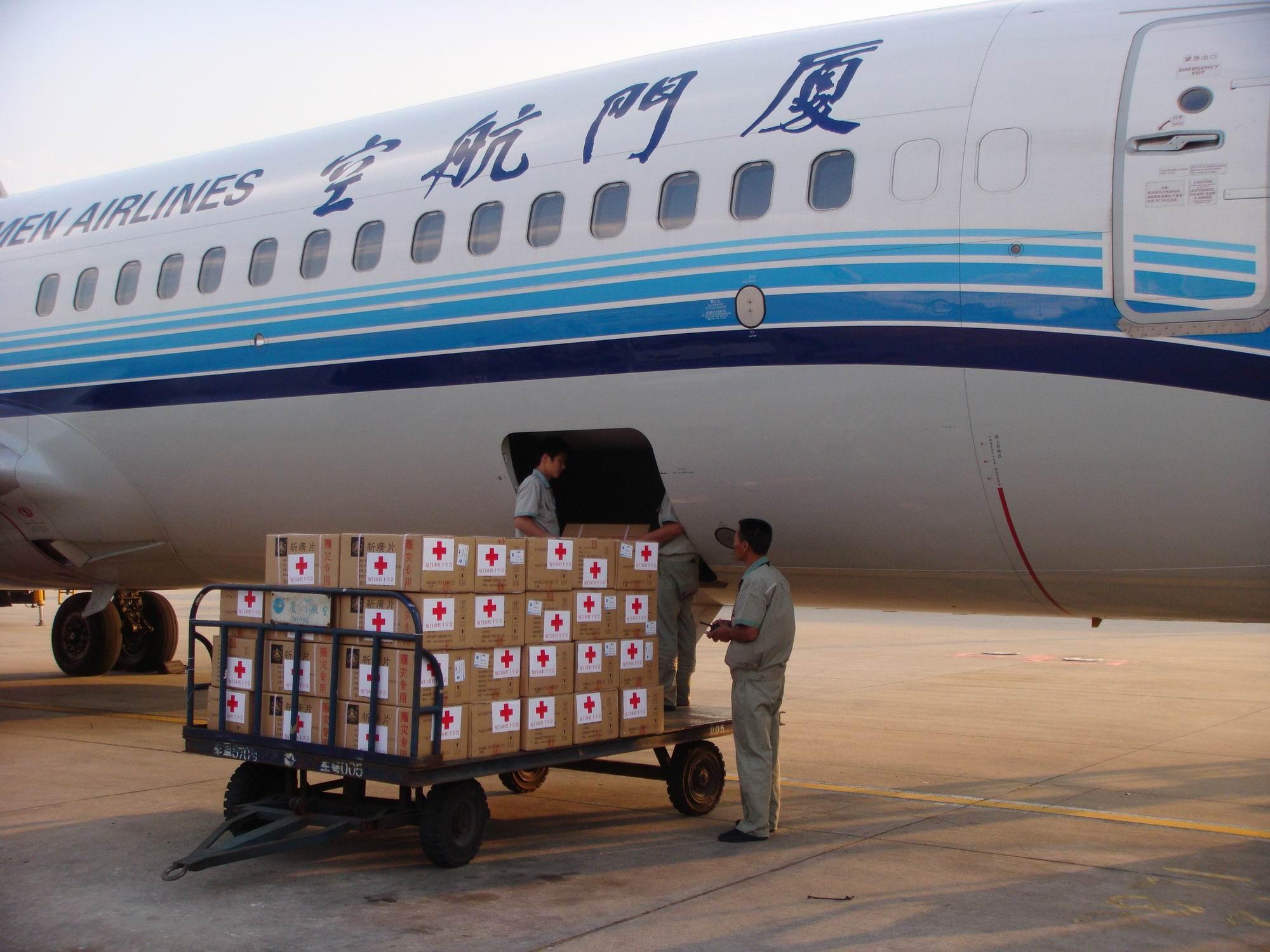 国际空运运输服务