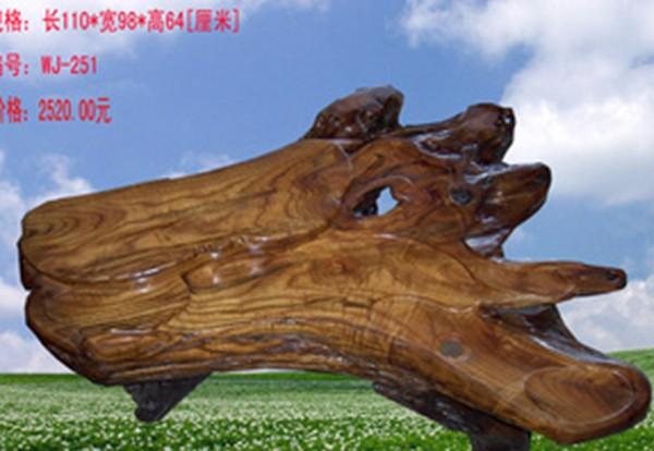 木雕茶桌,实木茶桌