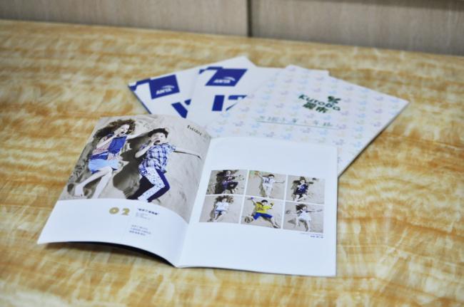 精美画册印刷服务