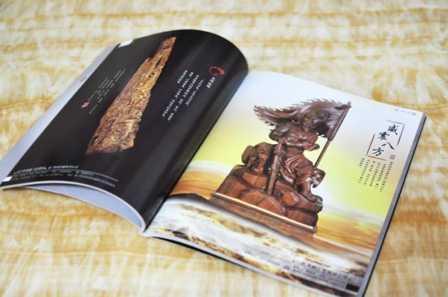 企业画册印刷加工