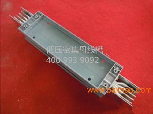 安徽母线槽代理|安徽母线槽厂家|安徽母线槽型号|安徽母线槽报价
