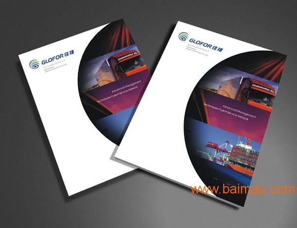 北京教育培训画册印刷品牌加盟  久佳