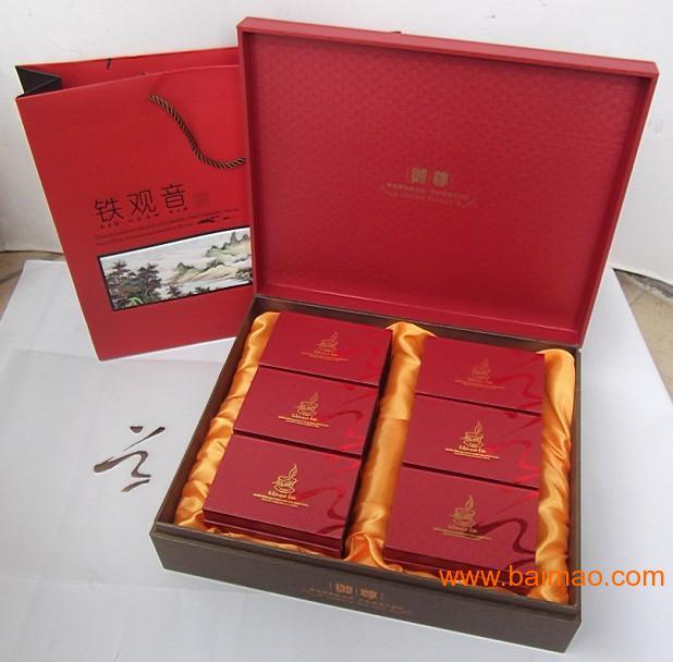 铁观音茶叶礼盒包装