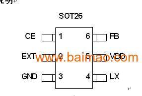 升压DC/DC转换器IC SOT23-6 5V升压