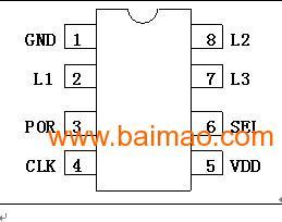 分段开关电路,分段开关IC SC2608