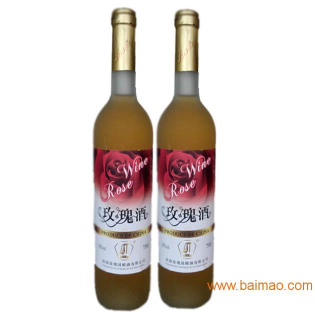供应翠屏山玫瑰酒