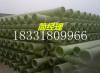 南昌玻璃钢电力电缆管厂家