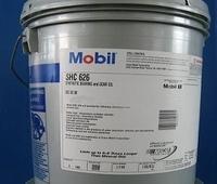 供应乌鲁木齐美孚SHC636合成齿轮油