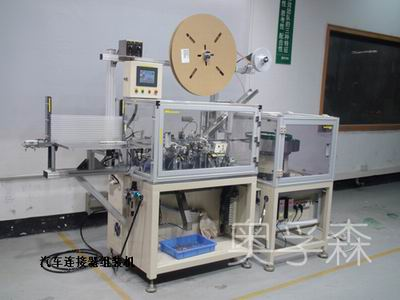 非标自动化机械设备批发–非标自动化机械设备厂家–非标自动化机械设