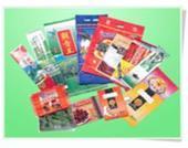 食品復合包裝袋廠家,食品復合包裝袋報價,北京食品復合包裝袋