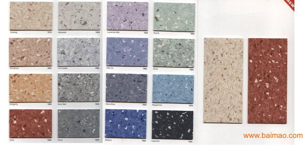 四川成都PVC地板橡胶地板总代理,四川成都PVC地板橡胶地板总代