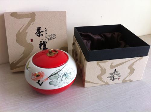 红地汇陶瓷茶具