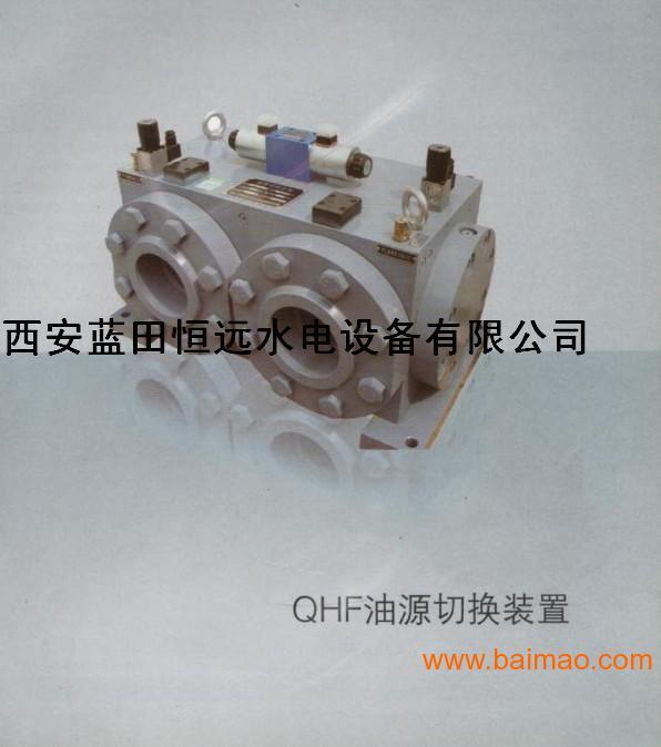 备用油源自动切换,它由插装阀,单向阀,压力开关,电磁换向阀和阀块组成图片