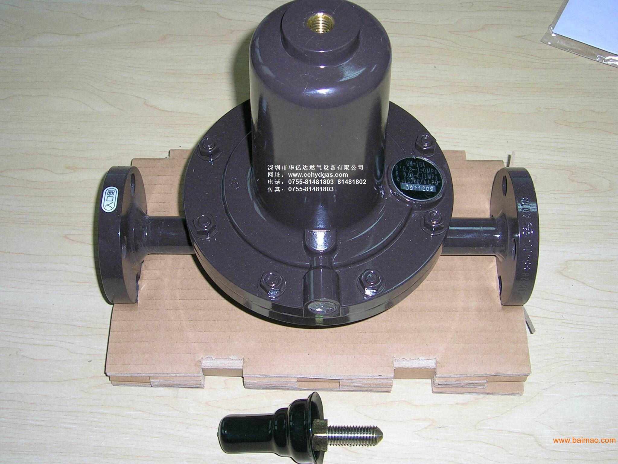 原装进口调压阀cm-100,gm-16a减压阀厂家/批发/供应商图片