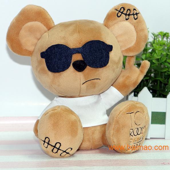 定制毛绒玩具玩偶图片熊公仔表情维尼小熊来想会卡通的你动漫大全包图片