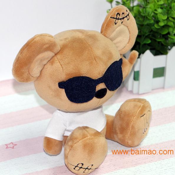 定制毛绒玩具动漫表情熊公仔表情维尼小熊来玩偶包可爱gif微卡通包信图片