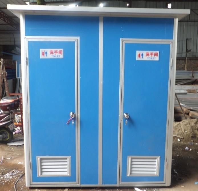 双位移动卫生间连体移动厕所多位简易厕所