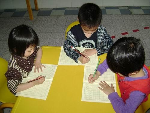 幼儿书写兴趣班