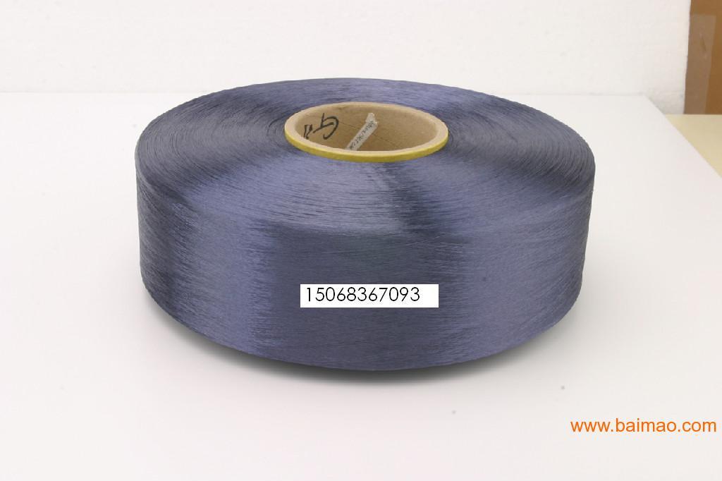 供应家纺用环保高色牢度涤纶色丝